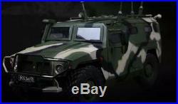 1/6 Scale 12 Diecast SPM 2 Tiger Russia