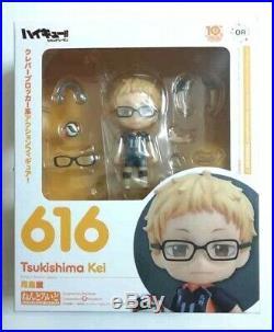 Haikyuu Nendoroid Action Figure Non Scale Kei Tsukishima Karasuno Furudate Jump