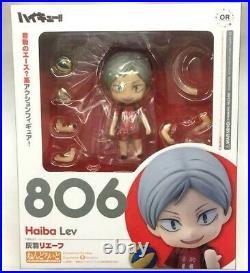 Haikyuu Nendoroid Action Figure Statue Non Scale Lev Haiba Nekoma Furudate JP